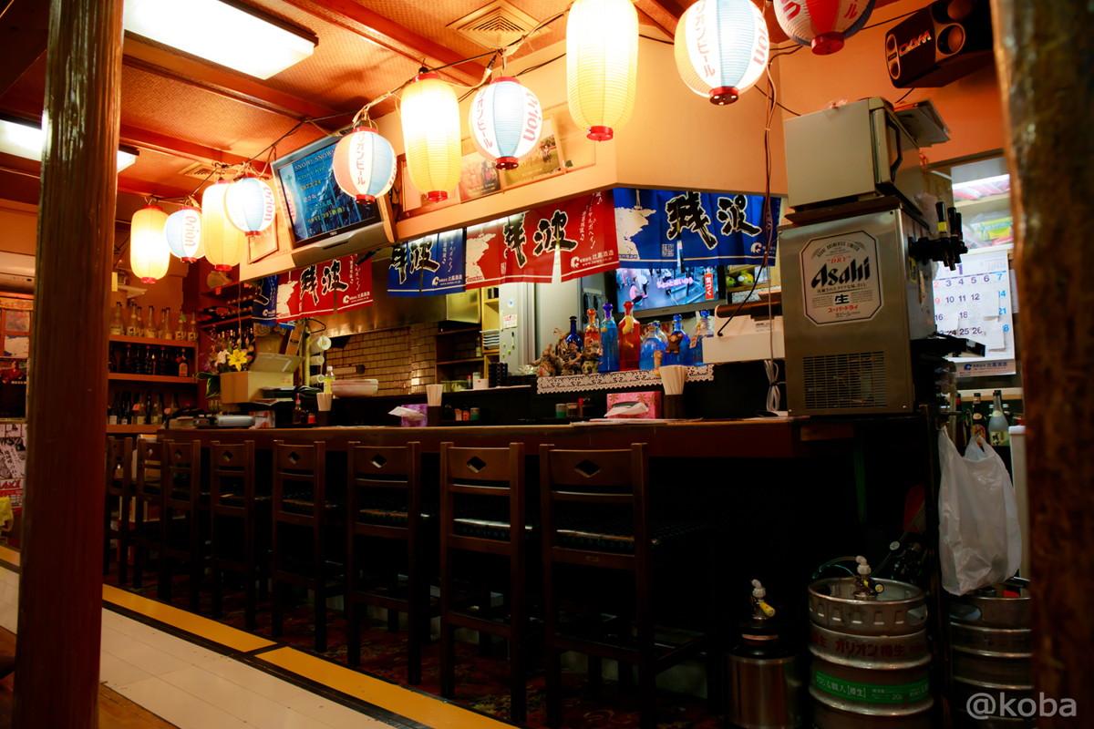内観写真 東京 新小岩 島人ぬ宝(しまんちゅぬたから) 沖縄料理│こばフォトブログ