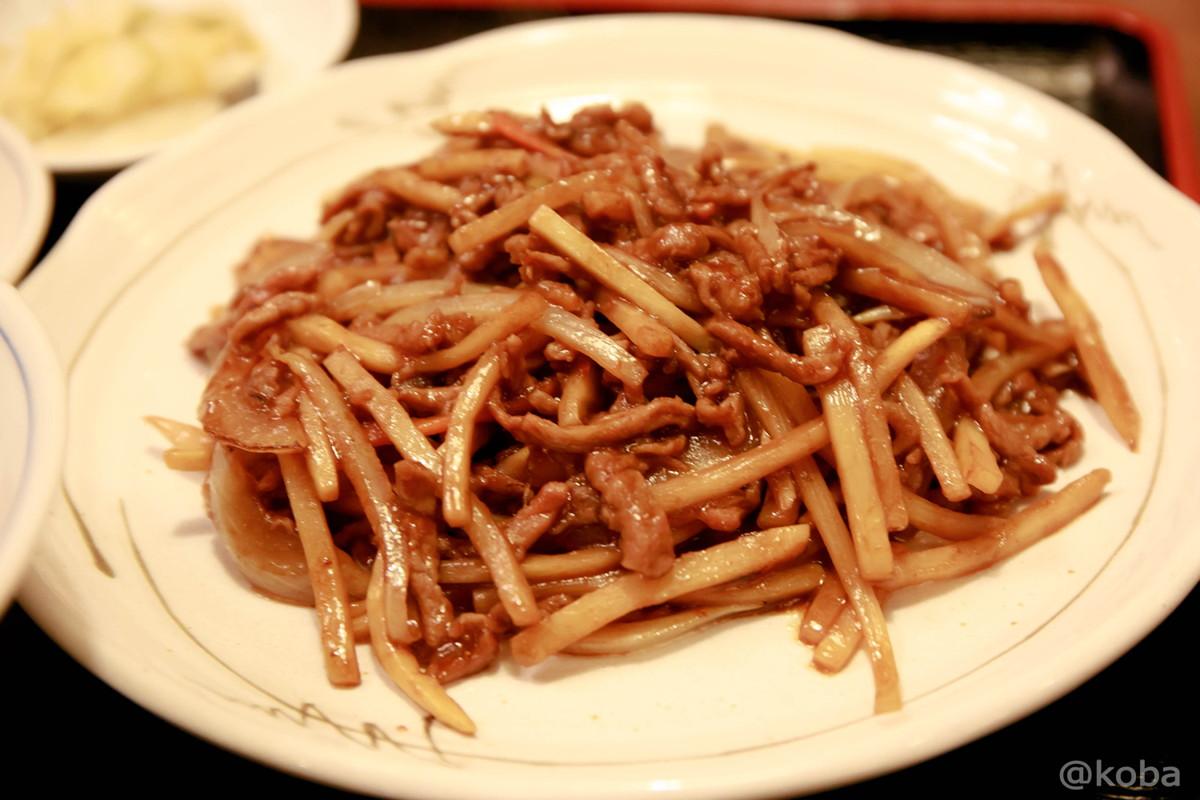 牛肉と竹の子の細切りみそ炒め 東京 新小岩 大三元(だいさんげん) 中国料理│こばフォトブログ
