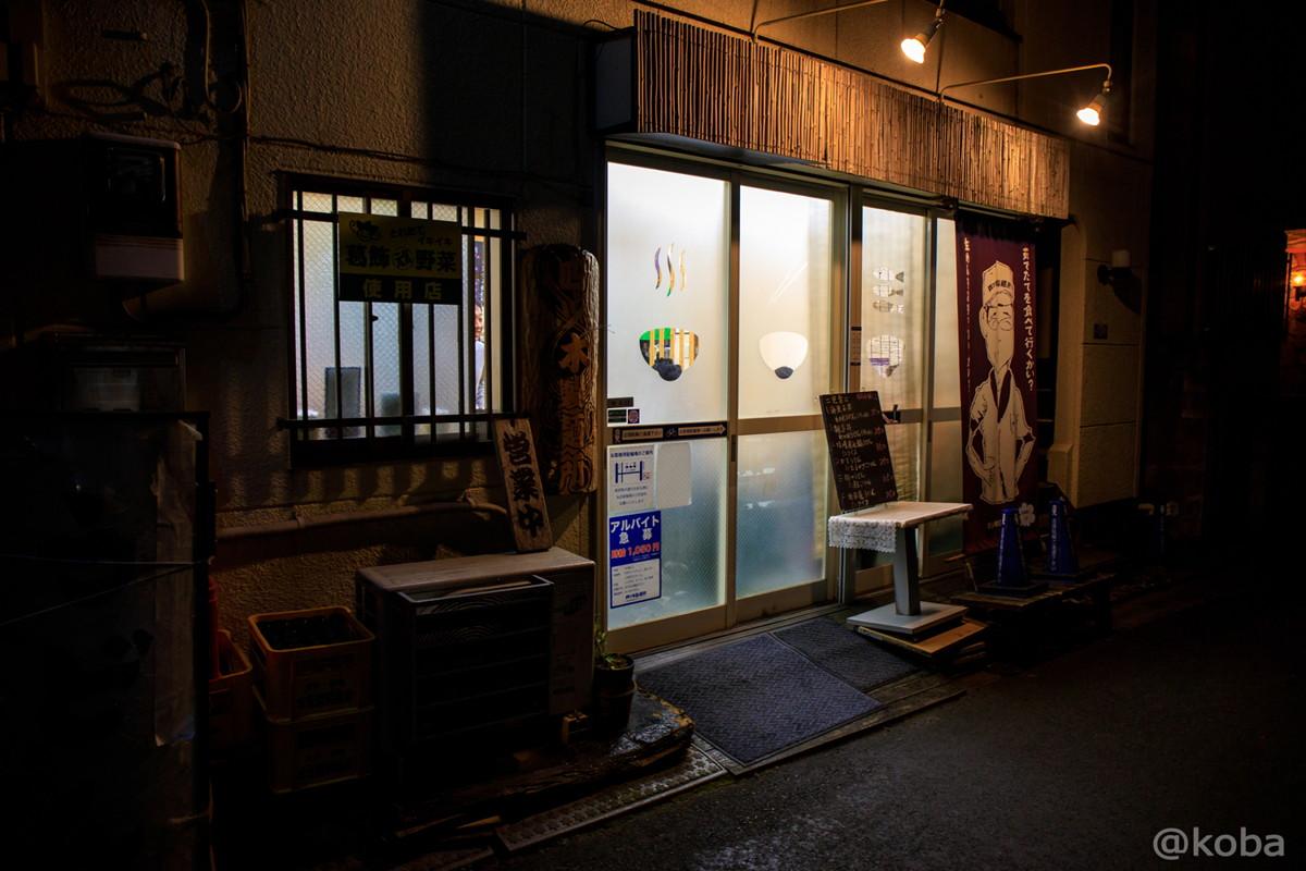 外観の写真 東京,葛飾区,東立石,四ツ木製麺所(よつぎせいめんじょ)うどん屋,呑み歩き│こばフォトブログ