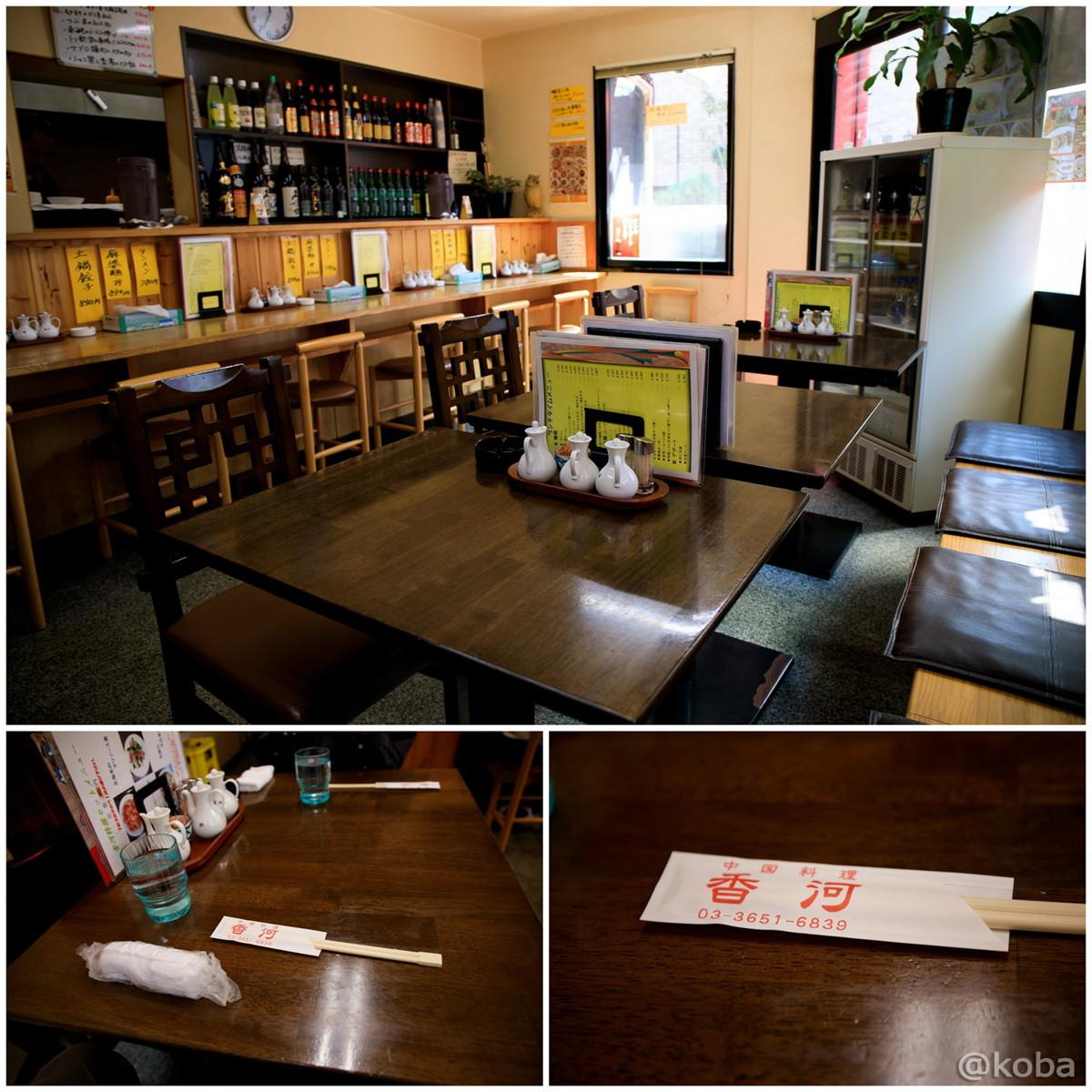 内観の写真_東京 JR新小岩駅 中国料理 香河(コウガ) kouga Chinese cuisine