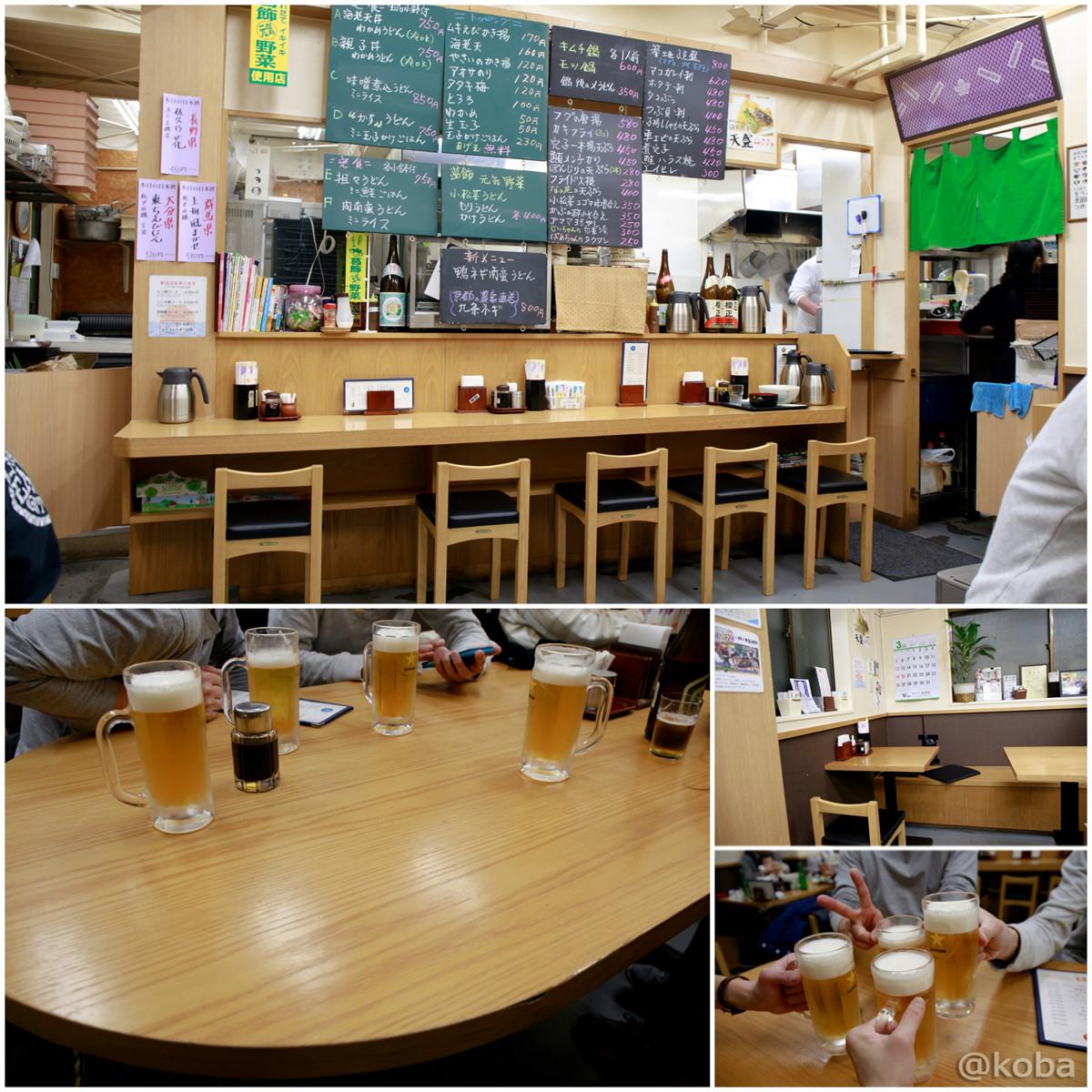 内観の写真 カウンター席とテーブル席,サッポロ生(黒ラベル)で乾杯~♪ - 東京,葛飾区,東立石,四ツ木製麺所(よつぎせいめんじょ)うどん屋,呑み歩き│こばフォトブログ