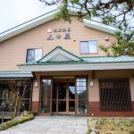 福島県 休石温泉「日帰り入浴」 太田屋旅館 (やすみいしおんせん)