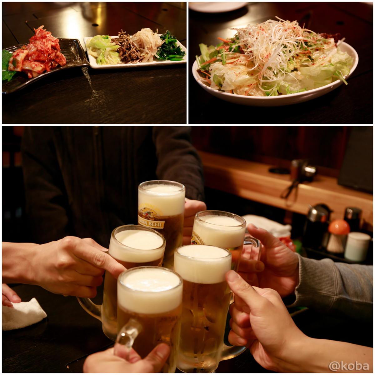 キムチ・ナムル盛り合わせ・サラダ キリン生ビールで乾杯~_JR小岩駅 焼肉市場 2号店 森下精肉店