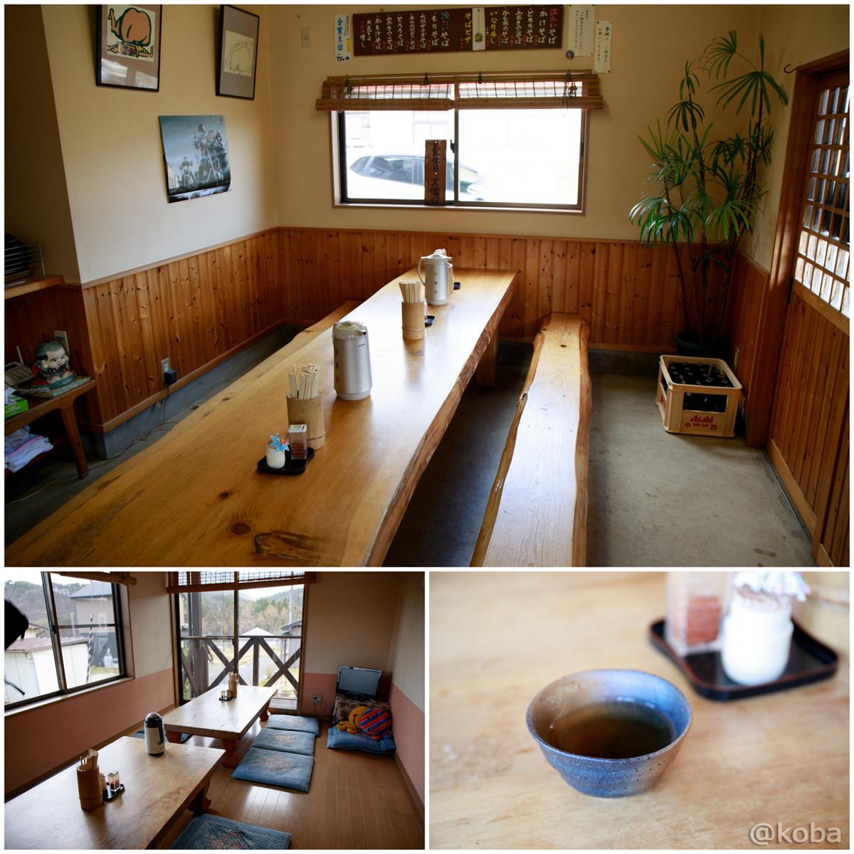 内観写真 テーブル席 座敷席 蕎麦茶 福島県郡山市 蕎麦家(そばや)