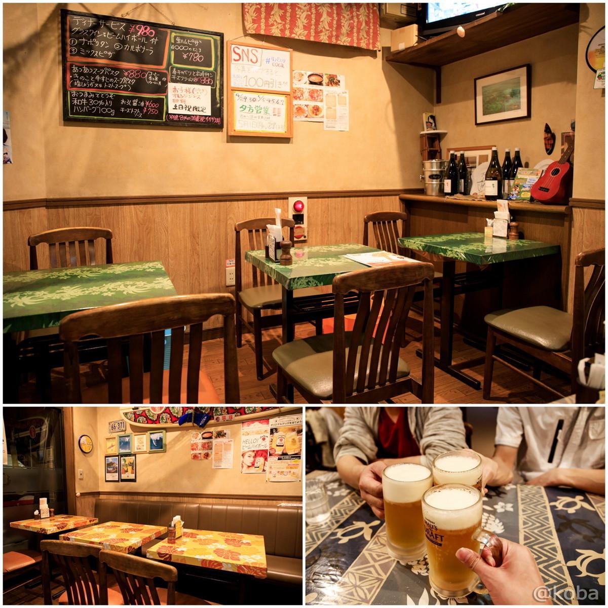 内観と乾杯の写真_千葉県 鎌ヶ谷 Coca(コカ・koka こか) 生パスタ 手づくりピザ イタリアン