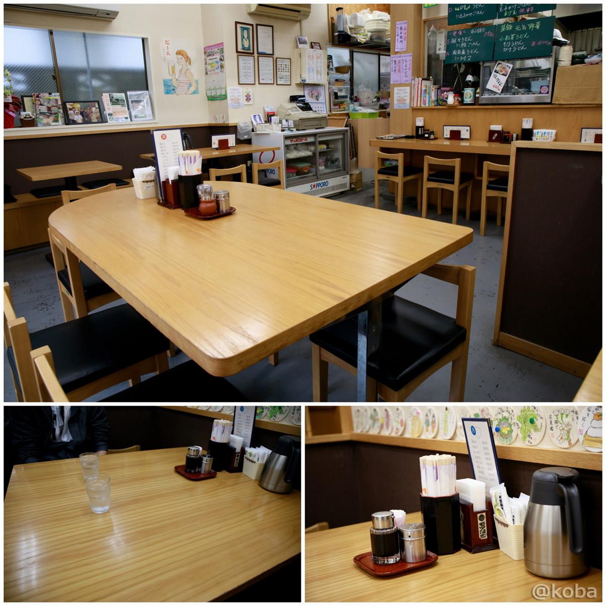 内観の写真 テーブル席 カウンター席 ランチ│東京 立石 四つ木製麺所(よつぎせいめんじょ)うどんのお店
