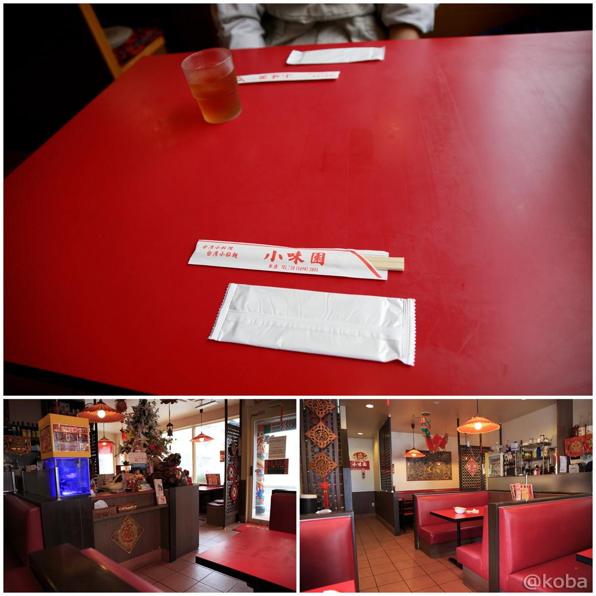 内観の写真 テーブル席│台湾料理 小味園 本店 (しょうみえん)│小岩 ブログ│平日ランチ