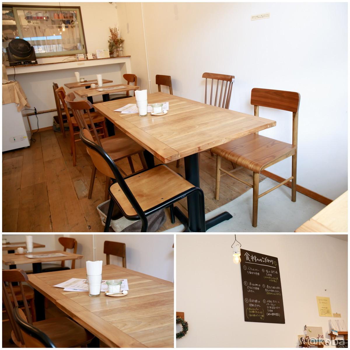 内観の写真 テーブル席│cafe マチノ木(まちのき)│カフェランチ│東京│新小岩ブログ