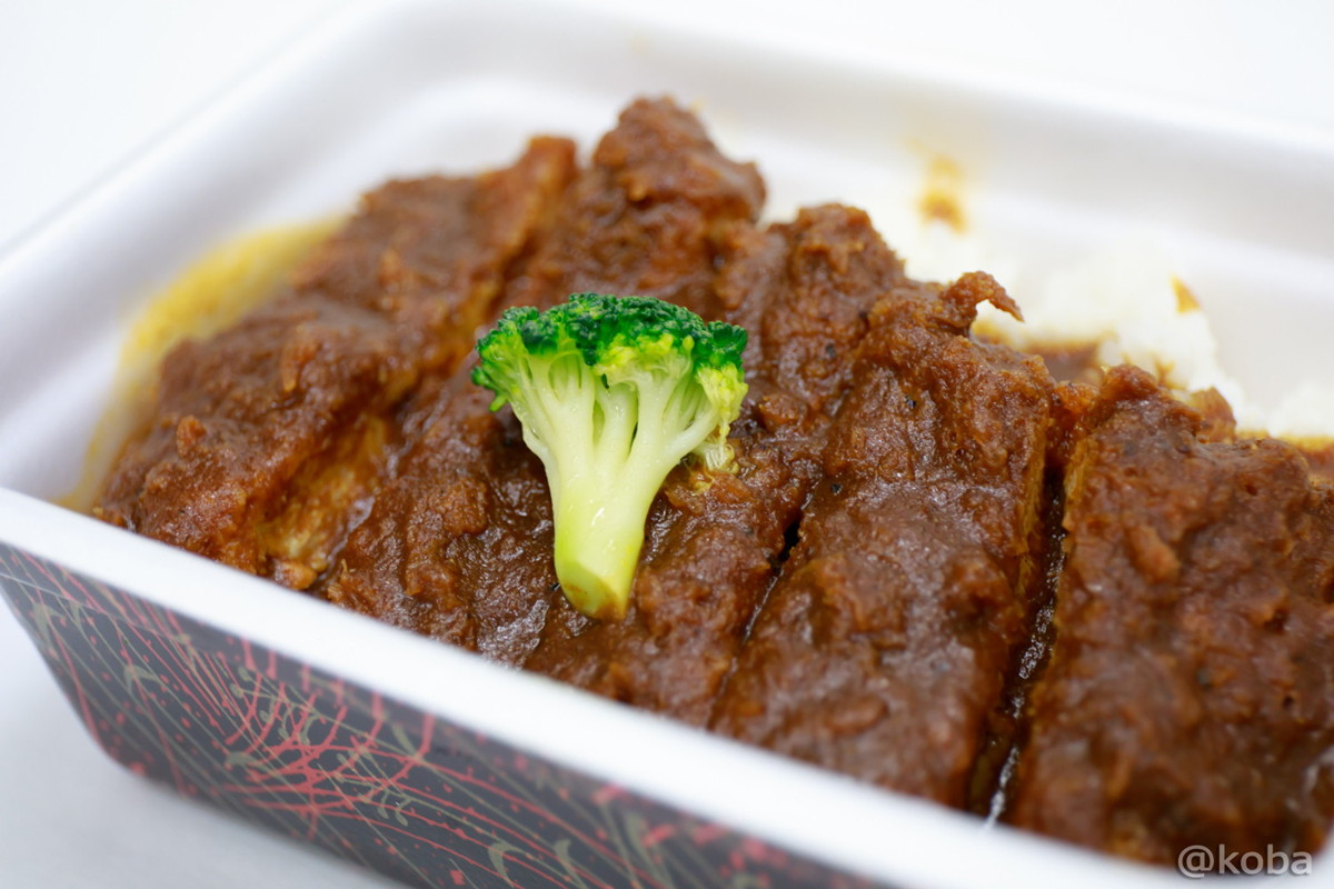 お弁当│カツカレー 750円│新小岩駅│こいわ軒(こいわけん) とんかつ 洋食のお店