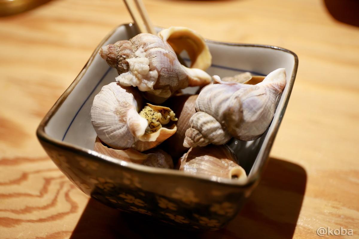 つぶ貝の塩茹で 350円│京成青砥 小江戸(coedo) もつ焼き