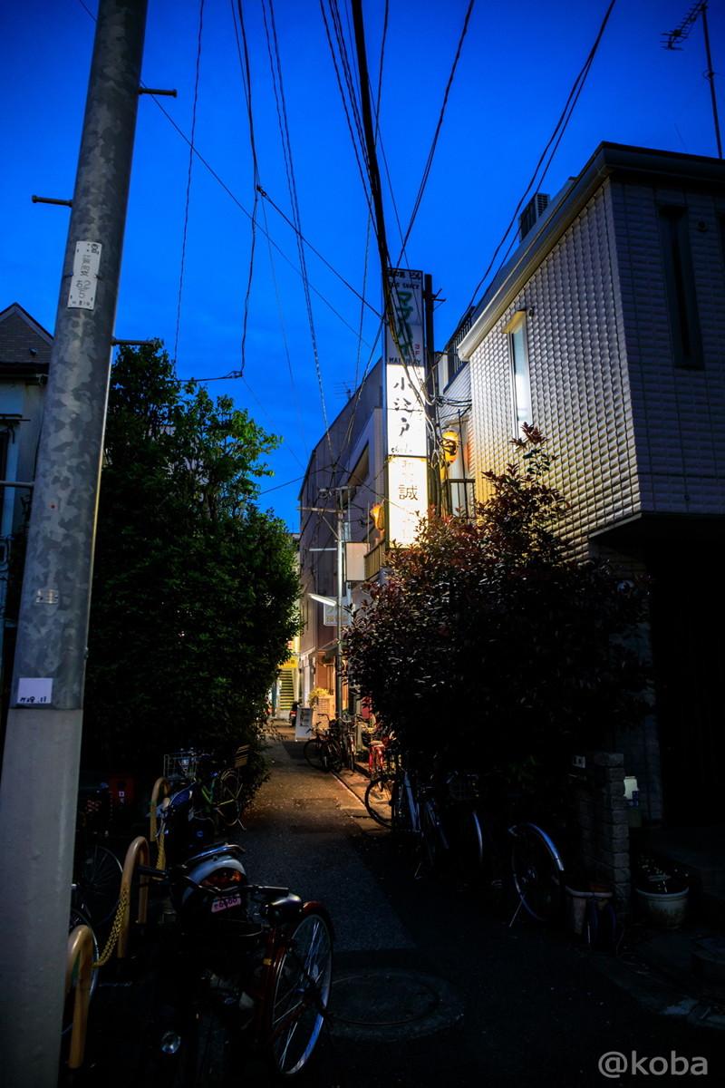 外観の写真 前面の細い路地│京成青砥 小江戸(coedo) もつ焼き