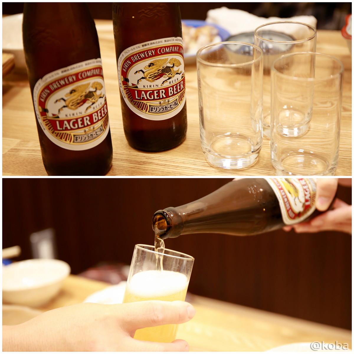 キリンラガービール 小瓶(334ml) 400円│鳥益(とります)│焼鳥 居酒屋│東京│新小岩ブログ