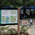 木場公園 バーベキュー広場「施設の写真とメモ」