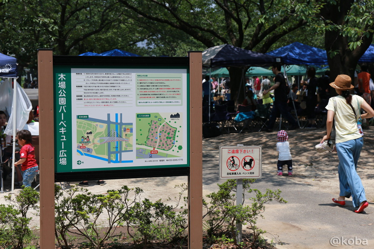 木場公園バーベキュー広場│施設の写真