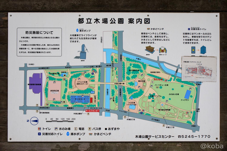 都立木場公園 案内図