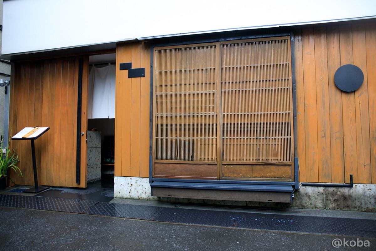 外観の写真│福島(ふくしま)│和食ランチ│魚料理│東京オシャレなお店│新小岩ブログ