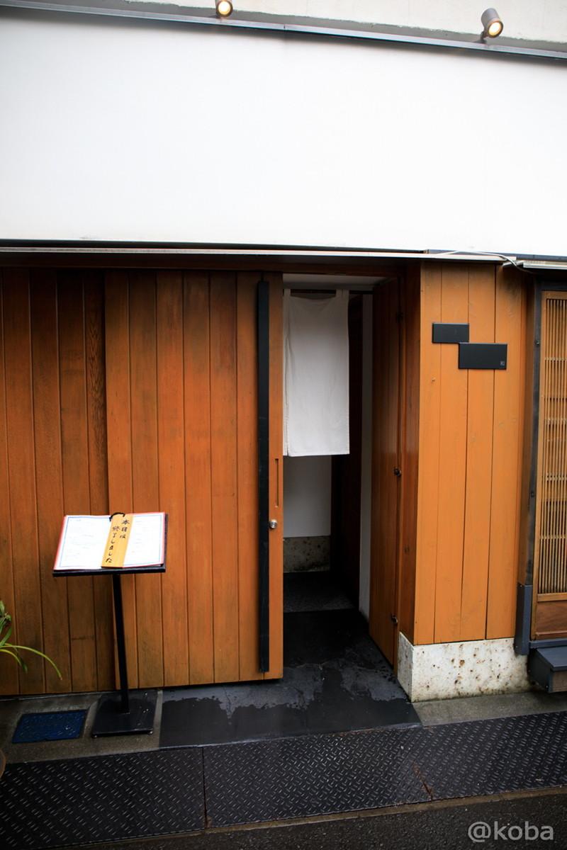外観 入口の写真│福島(ふくしま)│和食ランチ│魚料理│東京オシャレなお店│新小岩ブログ