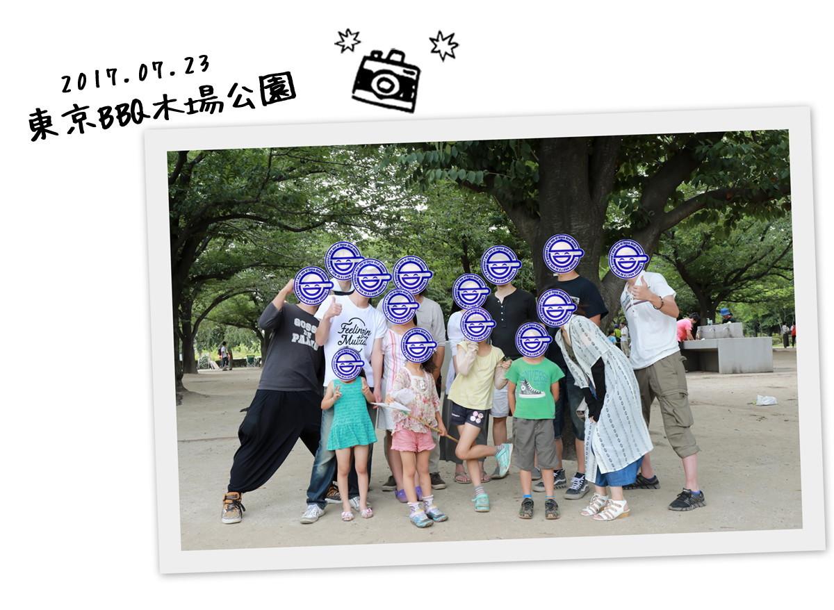 集合写真│木場公園バーベキュー広場│東京都江東区平野│BBQブログ
