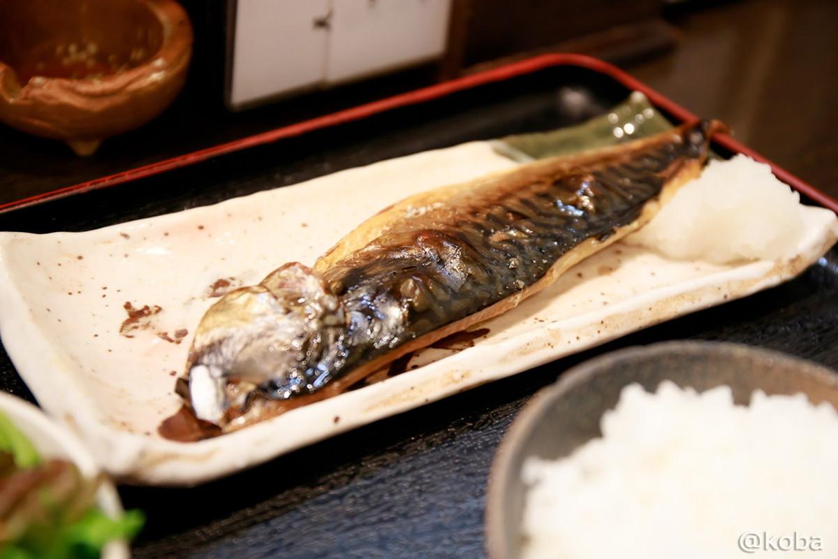 焼き魚ランチ サバ│わか月(わかつき)│和食ランチ│鮮魚・酒肴・地酒 日本酒│東京│小岩ブログ