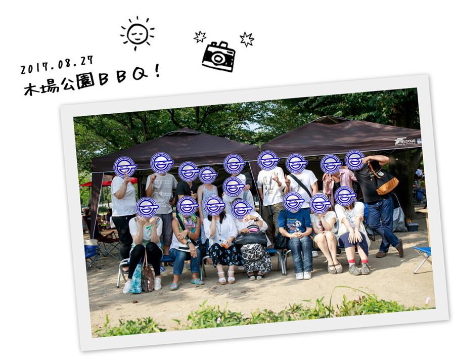 集合写真☆│木場公園バーベキュー広場│東京都江東区平野│BBQブログ