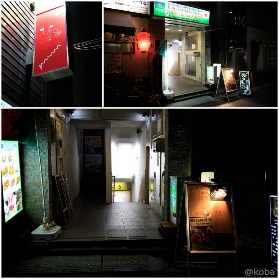 02_tokyo-kinshichou_U29_kobaphotoblog