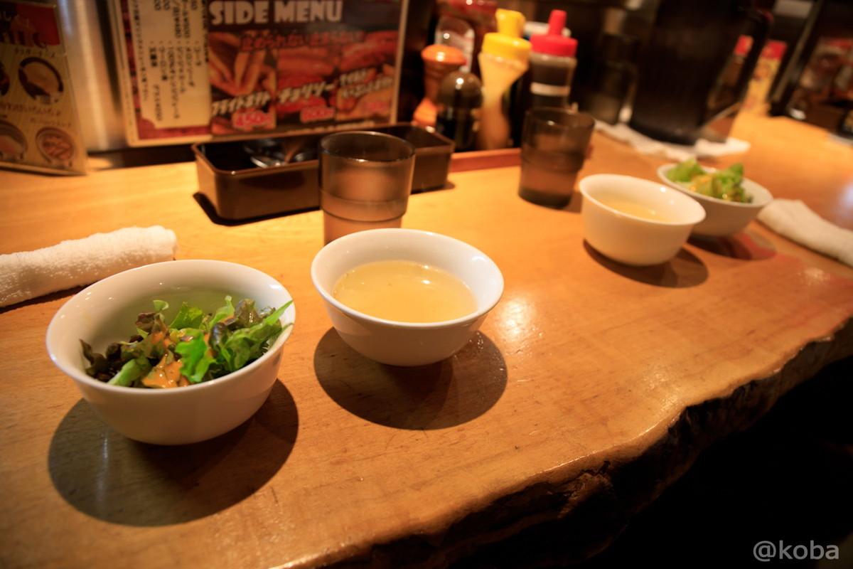 まずは、サラダとスープ│肉の村山(にくのむらやま)│肉の日│ステーキ&ハンバーグ専門店│東京江戸川区│葛西ブログ