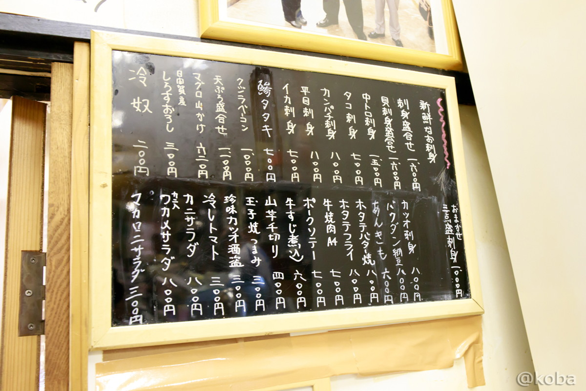 メニュー│浦安市場 味館食堂(みたてしょくどう)│和食│千葉県浦安市北栄│浦安ブログ