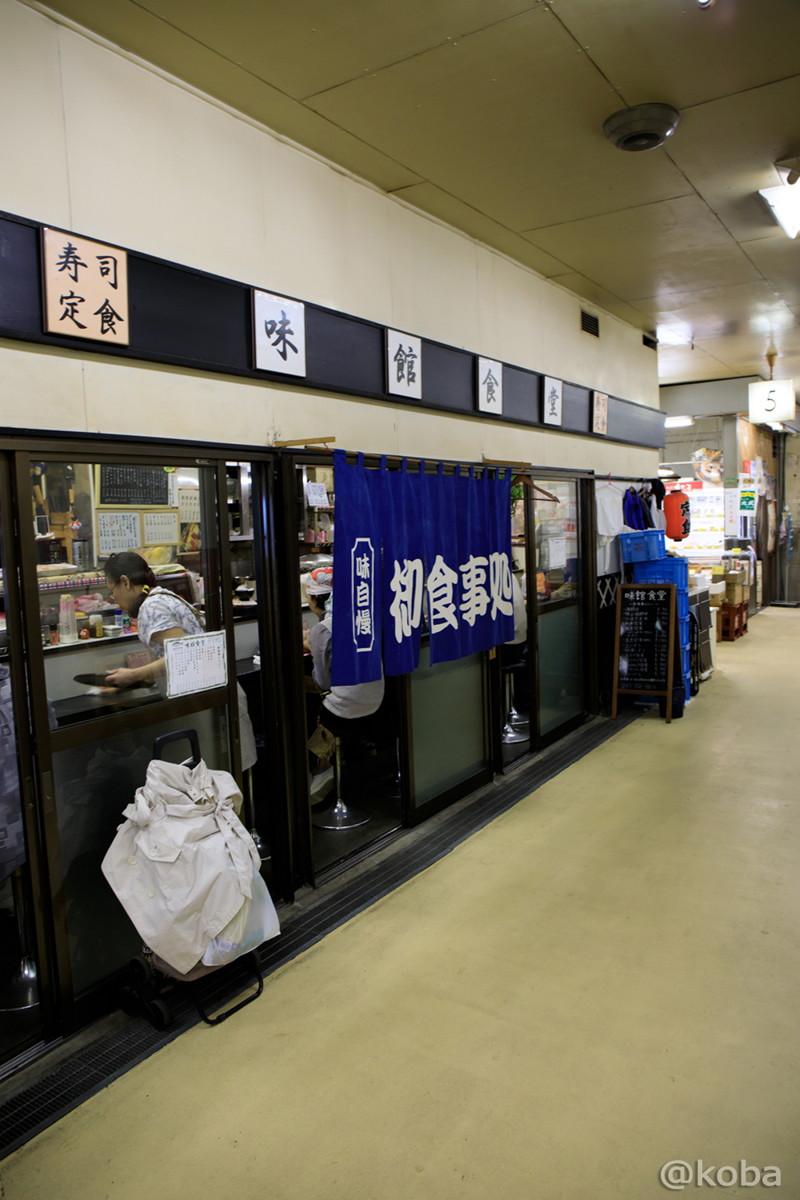 外観の写真│浦安市場 味館食堂(みたてしょくどう)│和食│千葉県浦安市北栄│浦安ブログ