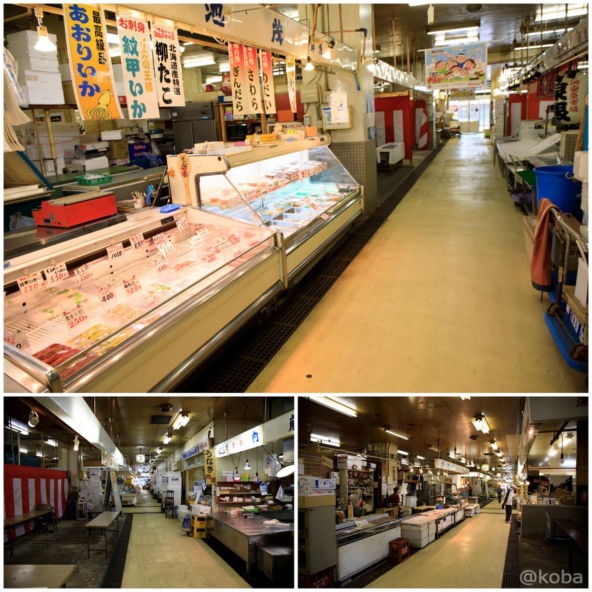 浦安魚市場内の廊下│浦安市場 味館食堂(みたてしょくどう)│和食│千葉県浦安市北栄│浦安ブログ