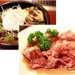住吉めし「肉ランチ! ハラミ定食・すき焼き風丼」 肉の田じま