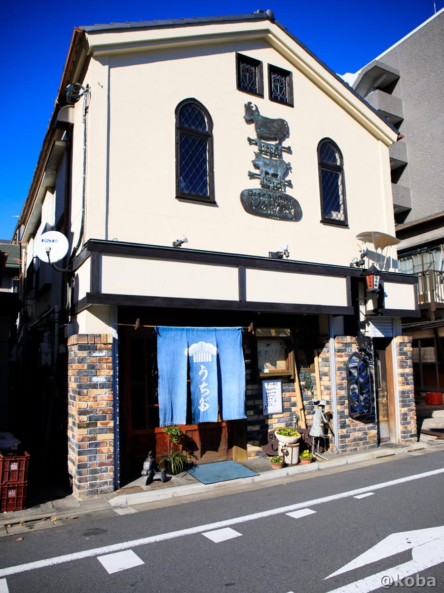 外観の写真│レストランうちだ│ランチ│東京葛飾区│新小岩│こばフォトブログ