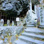 一石山神社(いっせきさんじんじゃ)│住所:東京都西多摩郡奥多摩町日原1052│こばフォトブログ