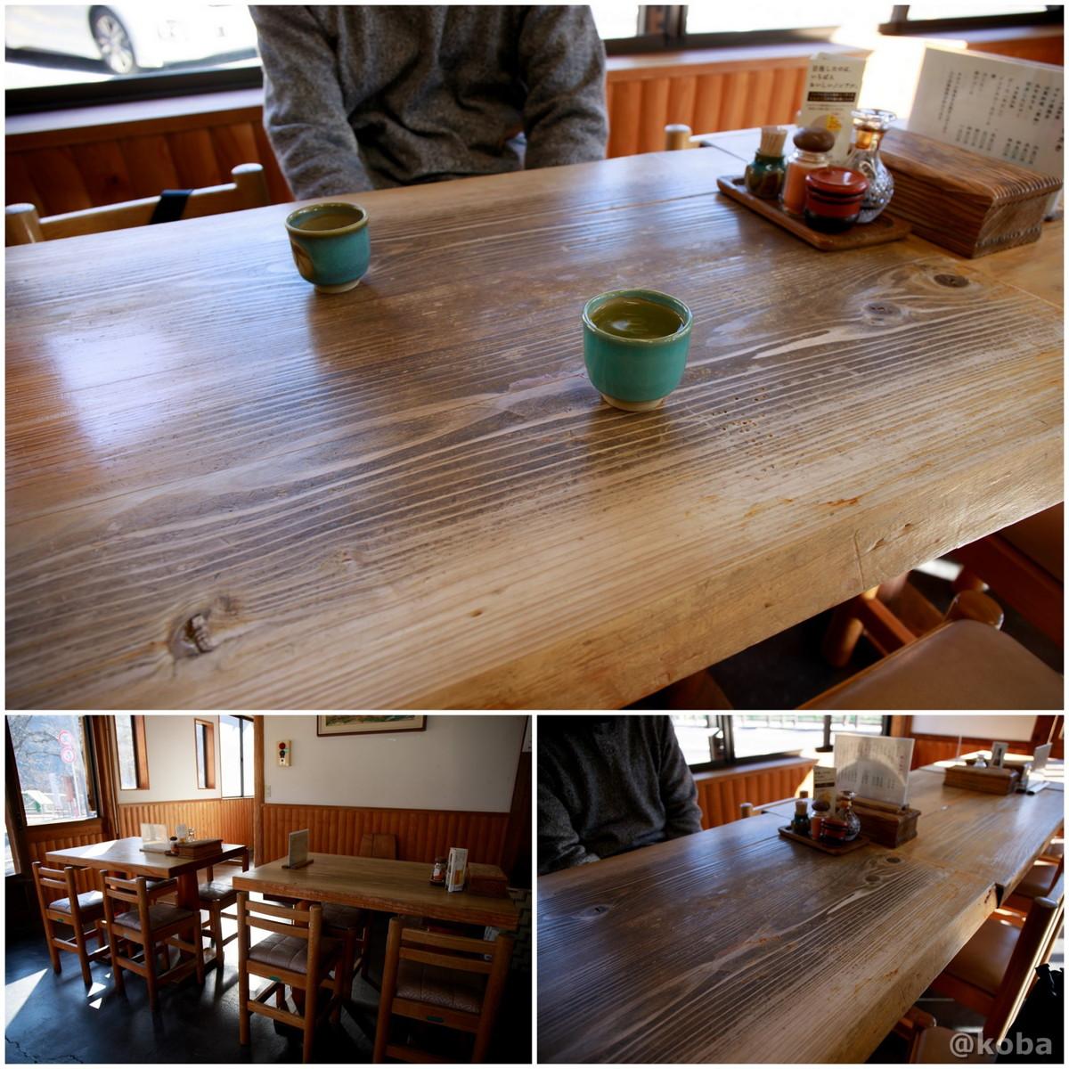 内観 テーブル席│陣屋(じんや)│そばランチ│蕎麦処│東京都西多摩郡 奥多摩町川野│こばフォトブログ