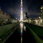 東京スカイツリー バレンタインカラー「ラブリーショコラ」 逆さツリー 十間橋より