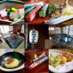 茨城「天保の頃からのお風呂」湯の澤鉱泉 日本秘湯を守る会会員の宿