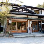 奥秩父「かやの木のお風呂」柴原温泉 かやの家 日本秘湯を守る会会員の宿
