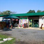 水元公園 バーベキュー広場「施設の写真とメモ」