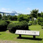 若洲公園 キャンプ場「施設の写真とメモ」