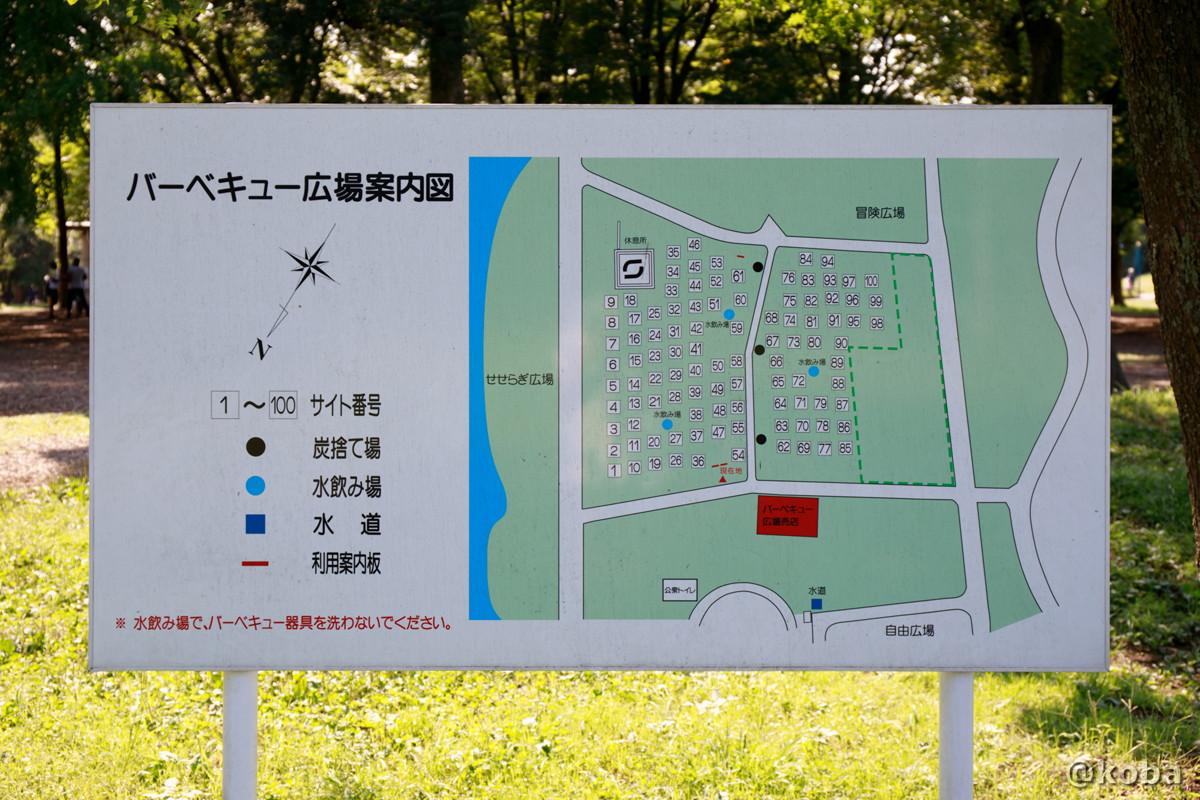 バーベキュー広場案内図│水元公園│こばフォトブログ@koba