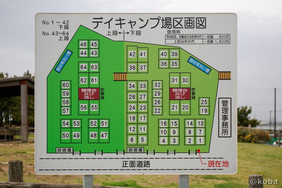 サイト区画図 ディキャンプ場 │浦安総合公園│こばフォトブログ@koba