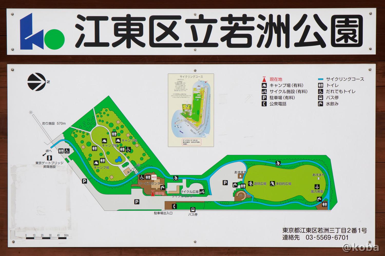 案内図 │若洲公園│江東区