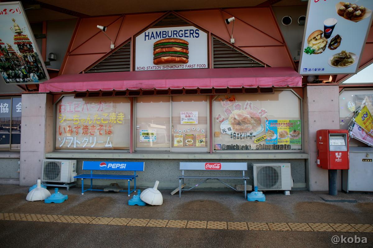 外観│道の駅 カモンパーク新湊│富山県射水市│こばフォトブログ@koba