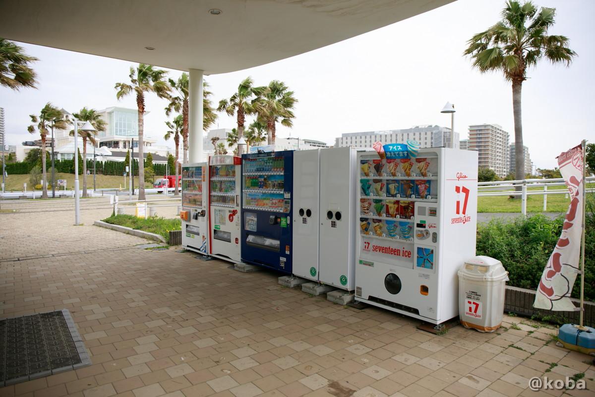 自販機│浦安総合公園│こばフォトブログ@koba