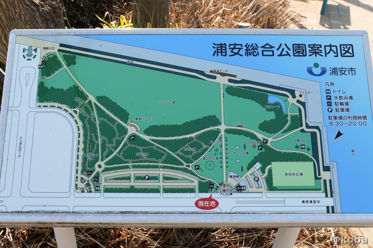 浦安総合公園案内図│浦安総合公園│こばフォトブログ@koba