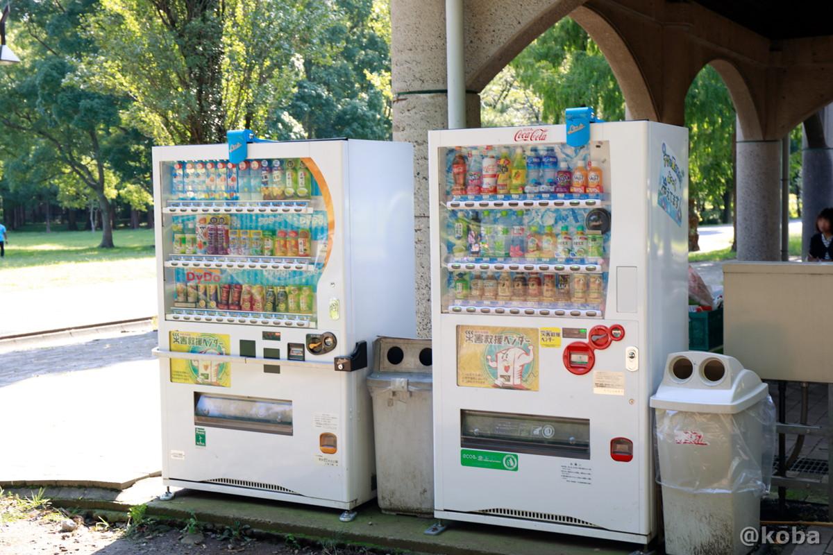 自販機│水元公園│こばフォトブログ@koba