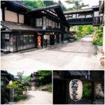 法師温泉 長寿館「到着!」日本秘湯を守る会会員の宿