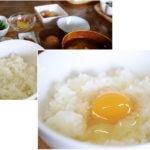 朝ごはん「黒いニワトリ・朝採れ卵かけご飯」群馬 たくみの里 香りの家