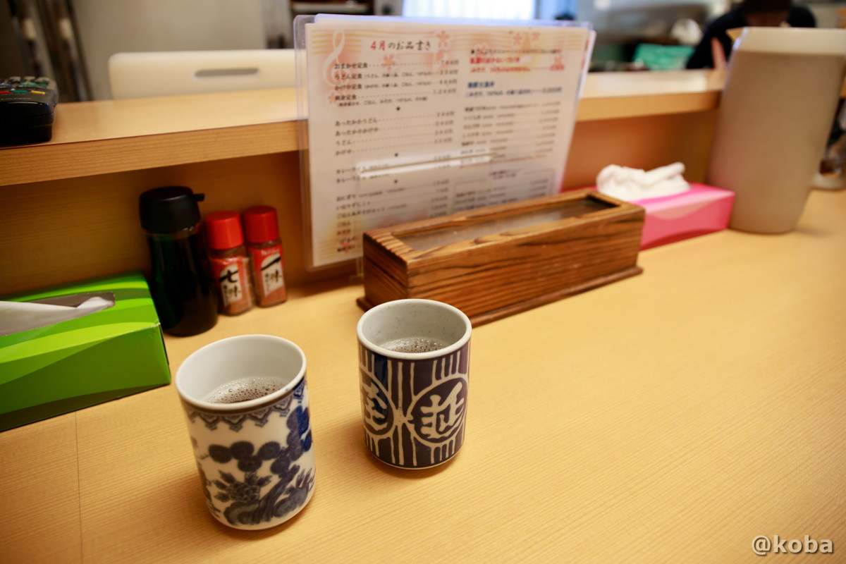 お茶はセルフ│きときと食堂 新湊海産│海鮮料理・海鮮丼・和食│富山県射水市│こばフォトブログ@koba