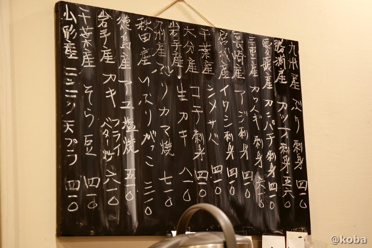 おすすめメニュー menu│大衆割烹 ゑびす(えびす)│居酒屋│東京葛飾区・四ツ木駅(四つ木)