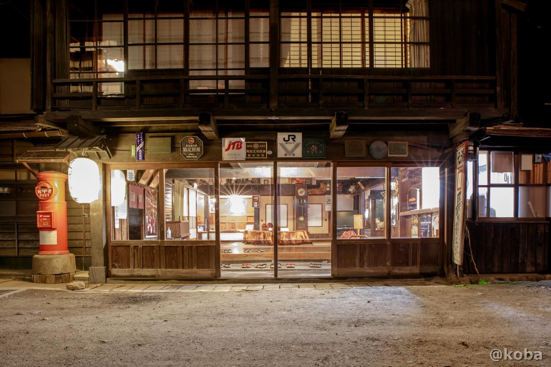 正面玄関 法師温泉 長寿館 ほうしおんせんちょうじゅかん 群馬県